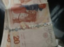 عملة تونسية