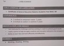 باحث عن شغل