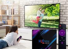 جهاز H96 MAX ULTRA HD 4K مع هدية مميزة