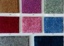 Carpet,,style name:new twist