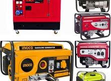 online 4 generators