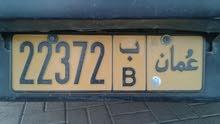 رقم خماسي رمز B