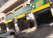 محطة غسيل سيارات موقع مميز للبيع