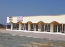 محلات للإيجار في شناص