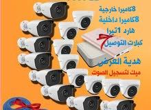 كاميرات مراقبة صورة ahd