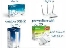 tplink , modem router , access point