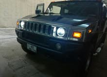 For sale H2 2005