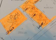 قطع أراضي للبيع مخطط سكني يتكون من 5 قطع أراضي بالقوارشه