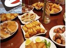 برنامج المطاعم