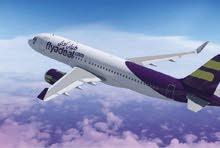 يوجد لدي تذاكر طيران أدل 3اشخاص من مطار أبها إلى مطار جده ذهاب وعوده(ذهاب_اياب)