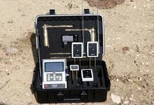 جهاز BR 800 P الأفضل لكشف الذهب وجميع المعادن كاملة لعمق 50 متر ومدى دائري 2000 متر