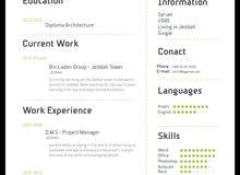 ابحث عن وظيفة