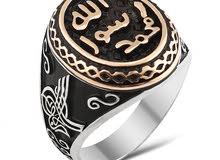 مطلوب خاتم مثل ال في الصورة ضروري