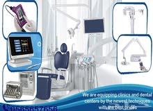 تجهيز المستشفيات وعيادات الأسنان بالأجهزه الطبيه