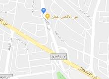 شقة للبيع بضاحية الاقصى عمان