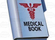 كتب طبية للبيع