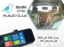جهاز بيردي لتعقب و متابعة السيارة - Smart Mirror