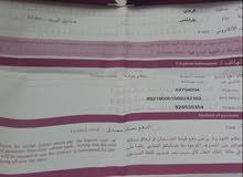 رقم ليبيانا مميز بعقده مع امكانية التنازل