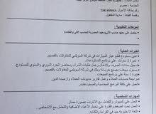 مدخل بيانات /كاتب حسابات /أمين مستودع