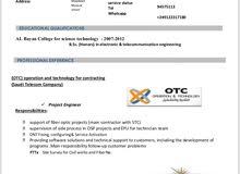 مهندس إتصالات وإلكترونيات سوداني telecom and electronic engineer