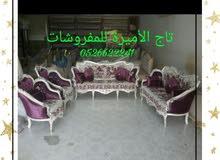 مفروشات تاج الأميرة عجمان