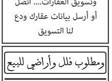 sqm  apartment for rent in Mubarak Al-Kabeer