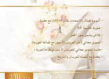 تصوير أعراس بايدي عمانيات