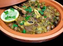 اكل جزائري