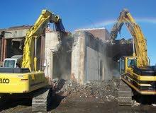 عجلوا الآن في خدمة هدم المباني وإزالة النفايات