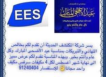 عرض سرفيس نار الحق قبل فوات الفرصة