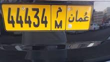 لوحة سيارة السعر قابل للتفاوض