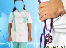 يونيفورم ملابس طبية