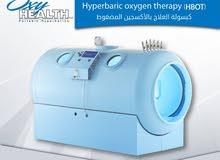جهاز العلاج بالأكسجين المضغوط للبيع بسعر مغري جداً