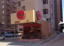 للبيع مطعم صيني في السالمية