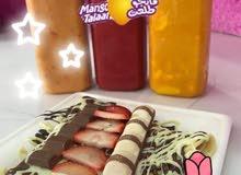 متوفر لدينا من المغرب معلمين عصاير طازجة و حلويات غربية وشرقية