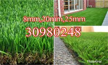 Artificial grass carpet collection