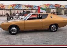 Gasoline Fuel/Power   Nissan 100NX 1977