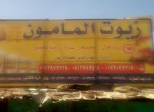 ام درمان سوق ليبيا
