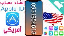 متوفر حسابات Apple جاهز + حساب باسمك