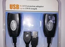 تطويلة USB