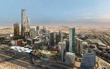 وظائف شاغرة لمركز الملك عبدالله المالي الرياض للسعودين فقط