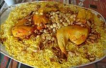 طبخات جاهزة بأسعار مناسبه جدا وفي متناول ايدي الجميع