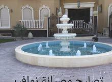 صيانة وتصليح نوافير الكويت ت96994678
