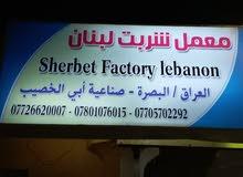 معمل شربت لبنان لانتاج العصائر والشربت بأنواعها