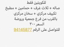 للايجار شقة في سعد العبدالله للكويتين فقط يفضل معاريس