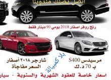 أسطول من السيارات للايجار اقل سعر وافضل خدمه