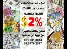مصراته 8%