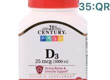 فيتامين D3 101كبسوبة