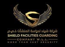 مطلوب أفراد أمن Security Guards required