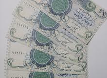 دينار الحصار الاصلي سنة 1992 كل 5 قطع تسلسل ب1000 دينار